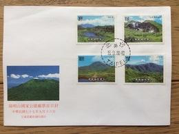Taiwan 1988, FDC: Yangmingshan National Park Mountain - 1945-... Republiek China