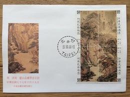 Taiwan 1988, FDC: Painting By Shen Chou Lofty Mount Lu - 1945-... Republiek China