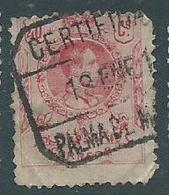 Timbre Espagne 1909 - Oblitérés