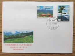 Taiwan 1990, FDC: Tourism Fir Tree Lishan - 1945-... République De Chine