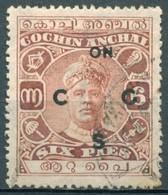 Cochin - 1918/1926 - Yt 10 B - Oblitéré - Cochin