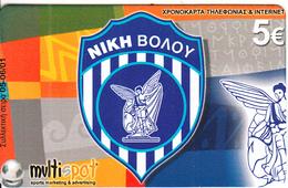 GREECE - Niki Volou FC, Algonet Prepaid Card 5 Euro, Tirage 5000, Sample - Sport