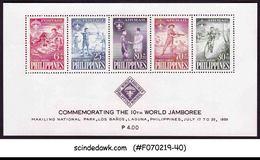 PHILIPPINES - 1959 10th WORLD JAMBOREE / BOY SCOUTS MIN/SHT MNH - Philippines