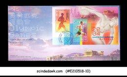 HONG KONG, CHINA - 2004 OLYMPIC GAMES - Min. Sheet - FDC - 1997-... Chinese Admnistrative Region