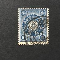 ◆◆◆Japan 1899  Chrysanthemum Series   10Sen   USED  AA2849 - Usati