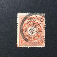 ◆◆◆Japan 1899  Chrysanthemum Series   20Sen   USED  AA2853 - Usati