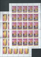 Nauru 1978 Christmas Set 4 In Complete Sheets Of 25 With Imprints & Plate Numbers MNH - Nauru