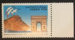 Yemen - MNH** - 1989 - # 440 - Yemen