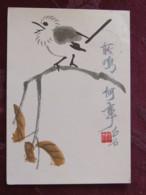 "Germany 1960 Postcard "" Bird Japanese Style "" Freiburg To Austria - Passion Spiele - Rooster - Briefe U. Dokumente"