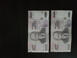 GREECE 2 PCS 10 000 DRAXMES 1995 - Greece