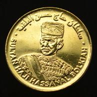 Brunei 1 Sen 2017. Asia Coin. UNC 18MM - Brunei
