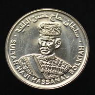 Brunei 5 Sen 2017. Asia Coin. UNC 16.2MM - Brunei