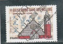 FRANCE 2016 EGLISE NOTRE DAME DES MISSIONS OBLITERE  YT 5038 - France