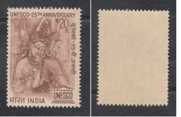 India  1971   UNESCO  Buddha  Bodhisatva  MNH    #  02350   H&d    Inde Indien - India