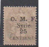 SYRIE         N°  YVERT   45 A     NEUF AVEC CHARNIERE       ( Ch 2/14 ) - Syrien (1919-1945)