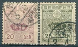 Japon - 1913 - Yt 125/126 - Série Courante - Oblitérés - Oblitérés