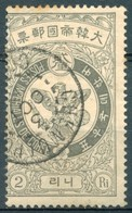 Corée - 1903 - Yt 37 - Série Courante - Oblitéré - Corée (...-1945)