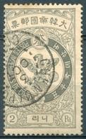 Corée - 1903 - Yt 37 - Série Courante - Oblitéré - Korea (...-1945)