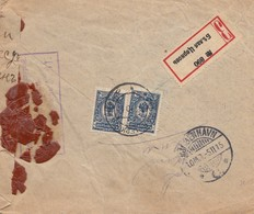 Russland: 1915: Einschreiben Belaia Tzerkow  - Russia & USSR