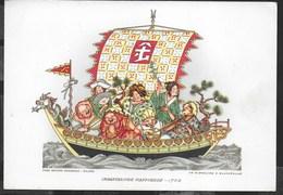 IMBARCAZIONE GIAPPONESE 1700 - SERIE STORIA DELLA NAVE - CASA MAMMA DOMENICA - NUOVA - Barche