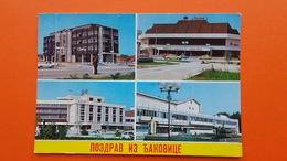 DJAKOVINA-ĐAKOVICA - Kosovo