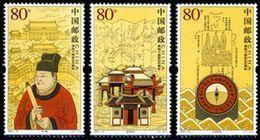 China 2005-13 600th Anniv Zheng He's To Western Sea Stamps - 1949 - ... Repubblica Popolare
