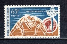 COTE D'IVOIRE N° 226  NEUF SANS CHARNIERE COTE 2.50€  JEUX OLYMPIQUES TOKYO - Ivory Coast (1960-...)
