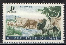 MALI - 1961 - AGRICOLTURA DEL MALI - MNH - Mali (1959-...)