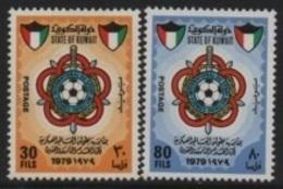 Kuwait 1979 (29th/eme) International Military Football Championship-Championats De Football Militaire** - Koeweit