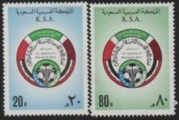 Saudi Arabi (K.S.A) 1981 Football World Cup-Coupe Du Monde De Football (Spain 82) ** - Saoedi-Arabië