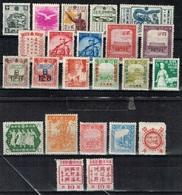 Mandchourie - Lot De 23 Neufs Avec Traces De Charnières - Entre N°71 Et 149 (Y&T) - Stamps