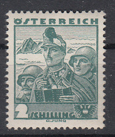 OOSTENRIJK - Michel - 1934 - Nr 584 (SUPER) - MNH** - Neufs