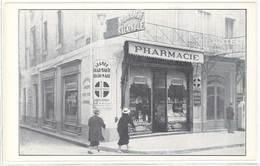 AVIGNON - Grand Pharmacie Régionale  J. Grégoire    (266 ASO) - Avignon