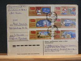 79/577A  LETTRE   CCCP - 1923-1991 URSS