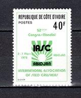 COTE D'IVOIRE N° 382  NEUF SANS CHARNIERE COTE 0.80€  ASSOCIATION DES MEUNIERS - Ivory Coast (1960-...)