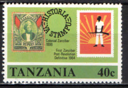 TANZANIA - 1980 - STORIA DEI FRANCOBOLLI DELLA TANZANIA - MNH - Tanzania (1964-...)