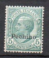 1917-18 Pechino N. 10 - 5 Cent Verde Integro MNH** - 11. Auslandsämter