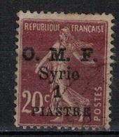 SYRIE         N° YVERT  :    60   ( 1 )   OBLITERE             (Ob 03/51 ) - Gebraucht