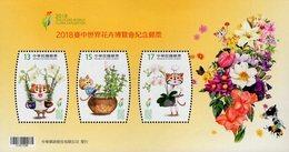 Taiwan - 2018 - Flowers - Taichung World Flora Exposition - Mint Souvenir Sheet - 1945-... Republic Of China