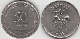 Israele 50 Pruta (Plain Edge) 1954 KM#13.2 - Used - Israele
