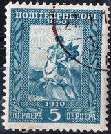 MONTENEGRO, RE NICHOLAS I, 1910, 5 Per., FRANCOBOLLO USATO Mi. 85  Scott 98, YT 99 - Montenegro