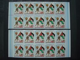 MAURITANIA 1982 KARAMEH X 10 PERF + IMPERFORATED MNH** 1981 - Mauritanie (1960-...)