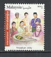 MALAYSIA 2016 - UNITY -  USED OBLITERE GESTEMPELT USADO - Malaysia (1964-...)