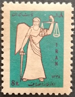 Iran  1969 Rural Courts Of Justice Day - Iran