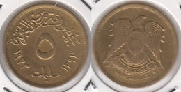 Egitto 5 Milliemes 1973 KM#432 - Used - Egitto