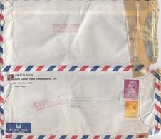 COVER CHINA. HONG KONG EXPRES COVER TO FRANCE. RARE 20$. 24$ 50c.YUEN LOONG  / 2 - Hong Kong (...-1997)