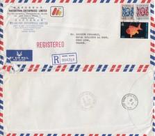 COVER CHINA. HONG KONG REGISTERED COVER TO FRANCE. 7$ 40c. WATERTOWN  / 2 - Hong Kong (...-1997)