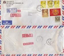 COVER CHINA. HONG KONG EXPRES REGISTERED COVER TO FRANCE. 18$ 80c.  YUEN LOONG / 2 - Hong Kong (...-1997)