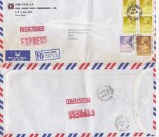 COVER CHINA. HONG KONG EXPRES REGISTERED COVER TO FRANCE. 14$ 70c.  YUEN LOONG / 2 - Hong Kong (...-1997)