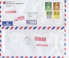 COVER CHINA. HONG KONG EXPRES REGISTERED COVER TO FRANCE. 16$ 10c.  YUEN LOONG / 2 - Hong Kong (...-1997)